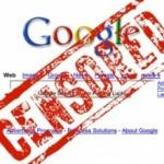 جوجل وحماية الخصوصية