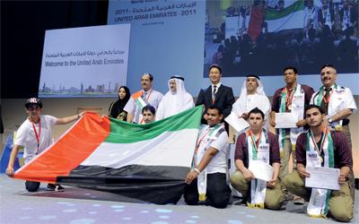 المنتخب الإماراتي