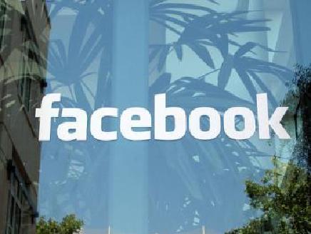 أسهم الفيسبوك