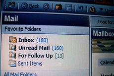 البريد الالكتروني في العمل