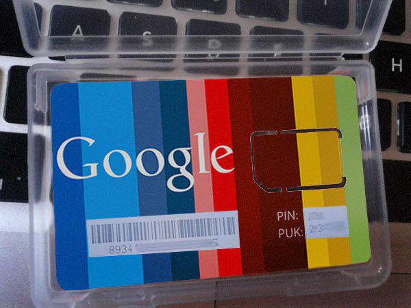 جوجل وسوق المحمول