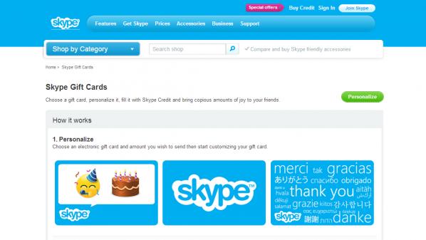 Skype-Gift-Cards