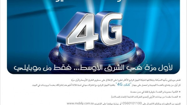 mobily-4g