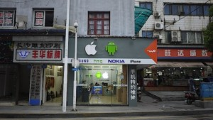 changsha-apple-android-store