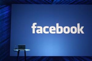 اختراق الفيسبوك