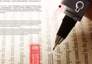 pen-translator