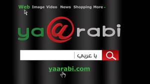يا عربي