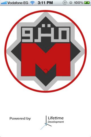 Cairo-Metro-1