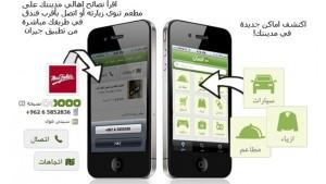 jerran-app