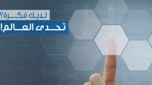 NTEC-Image