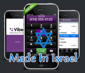 فايبر الإسرائيلي