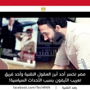 عمرو عبد الرحمن