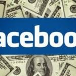كسب المال من الفيسبوك