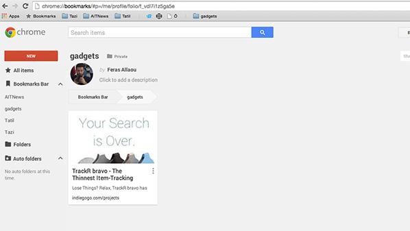 تغيير, طريقة, ادارة, مواقع, جوجل, كروم