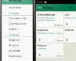 تطبيق Power Reading, تطبيق ترجمة, تطبيق اندرويد