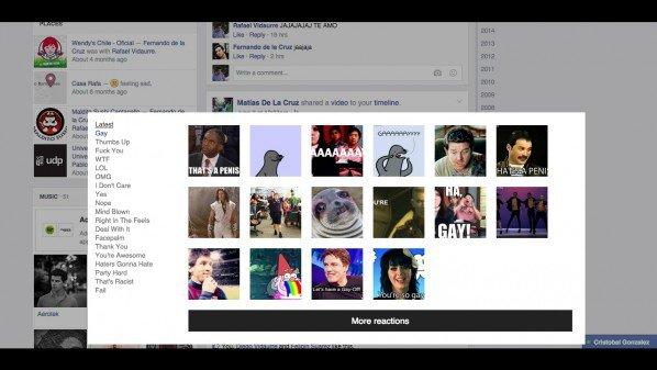 صور متحركة, تعليقات فيسبوك, اضافة صور متحركة, جوجل كروم